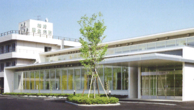 柏崎厚生病院