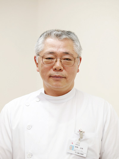 立川綜合病院 病院長 岡部 正明