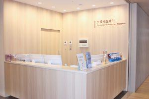 〇生理IMG_0541
