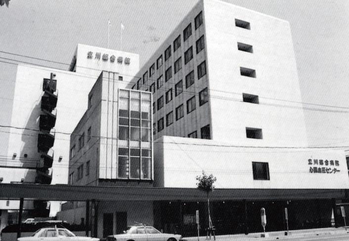 新病院着工