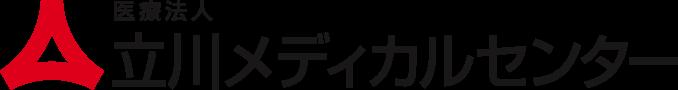 医療法人 立川メディカルセンター