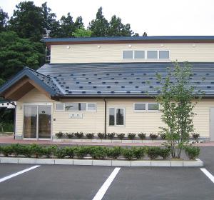 茨内地域生活支援センター
