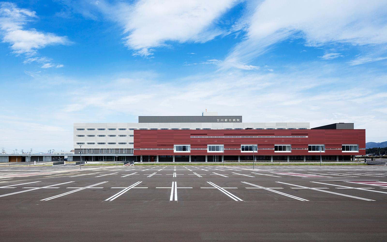 立川メディカルセンター